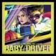 Steven Price - Baby Driver